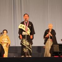 グランプリに神奈川代表で出場。竹嶺会の木津嶺雲さん(吉野筏流し唄)