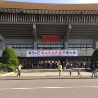 日本武道館正面玄関