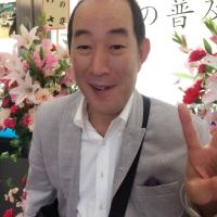 ひさびさでーす。 澤田勝成さん